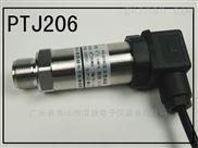液压力传感器,液压压力变送器