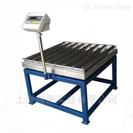 帶打印100kg滾筒電子秤 滾筒秤廠家現貨
