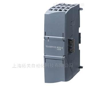 西门子6ES7972-0MD00-0XA0