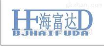 北京中西Z5推荐分光辐射照度计 型号:KN/CL-500A 库号:M403838
