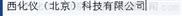 西化仪全自动菌落计数仪 型号:XS09-icount20库号:M404574