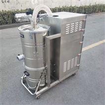 数控机床切割粉尘收集专用工业粉尘吸尘器