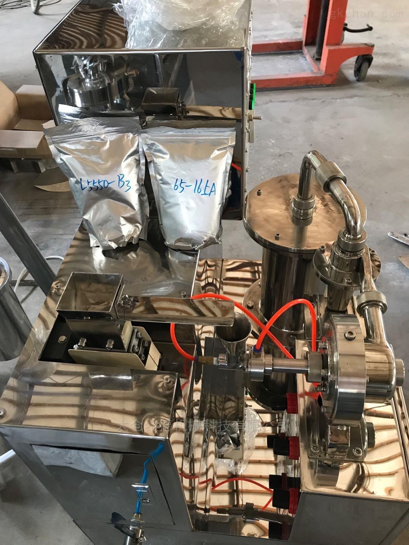 低碳醇-水混悬液油墨分散机