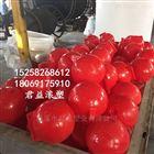 威海景区警示单双耳30公分塑料浮球