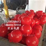 齐全威海景区警示单双耳30公分塑料浮球
