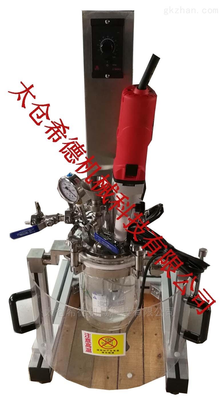 乳化均质搅拌分散成套方案设备