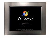 创必达CBW-T50S工业触摸屏平板电脑