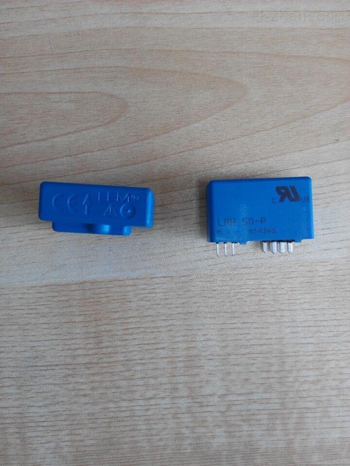 LAH25-NP LAH50-P LAH100-P  电流传感器
