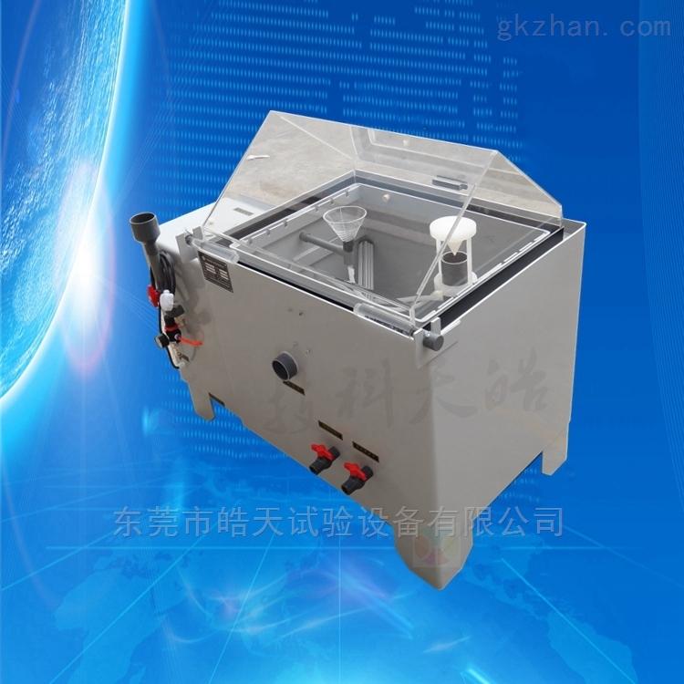 喷雾装置盐雾试验箱性能