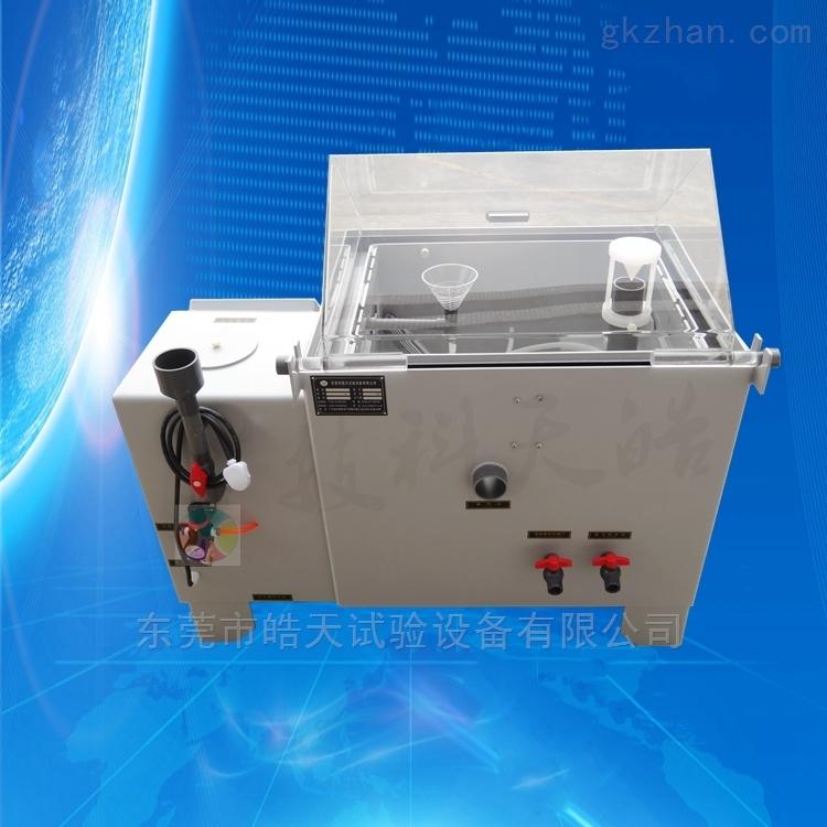 SH 60,90,120型盐雾腐蚀试验箱