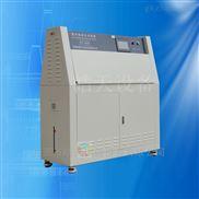 双向翻盖式单功能紫外线加速老化试验箱