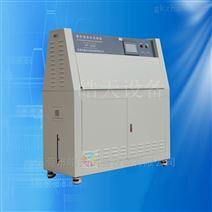 冷凝紫外线老化试验箱生产厂家