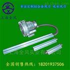 AL-850mm电路板除水风刀,电板吹水不锈钢风刀