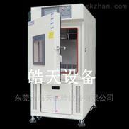 THC-408PF-高低温交变湿热试验机测试材料性能设备