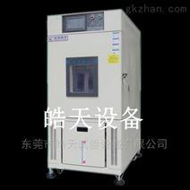 标准恒温恒湿实验箱高低温试验箱
