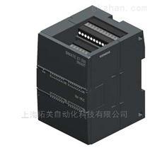 西门子模块代理商6ES7288-2DT32-0AA0