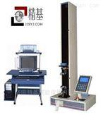 电脑拉力检测设备WDL-01A