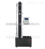 纸张抗张专用测试机WDZ-01