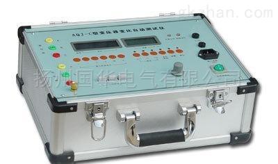 小电流线路故障定位仪