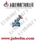 J45F46直流式衬氟截止阀市场zui低价格