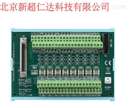 研华,PCLD-8712 接线端子板,DIN导轨支架