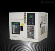 SMB36L可靠性恒温恒湿试验箱