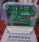库号:M393709 供脉冲控制仪 型号:HT52-DMK-5CS-60