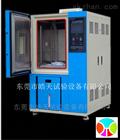上海可靠恒温恒湿试验箱408L