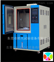 SMA-80PF优质环境试验箱批发