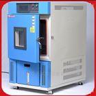程式可靠性恒温恒湿试验箱