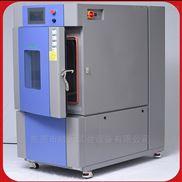 SMB-100PF-立式恒温恒湿机制温制湿环境试验箱-20℃