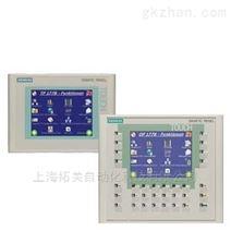 西门子触摸屏代理商6AV6642-0BC01-1AX1