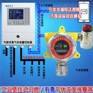 学校餐厅天然气气体泄漏报警器,煤气报警器安装过程中使用什么规格的信号线