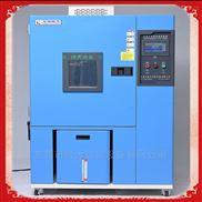 THE-408PF高低温恒定湿热机生产厂商