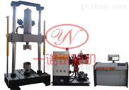 PLS-1000-多通道电液伺服疲劳试验机系统