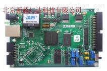 供应全新NET-1203,以太网多功能采集卡