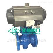 PBQ3407H型-铸钢气动偏心半球阀
