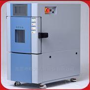 皓天专注可靠性试验 小型环境试验箱价格