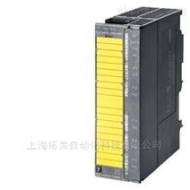 西门子s7-300一级代理商6ES7336-4GE00-0AB0