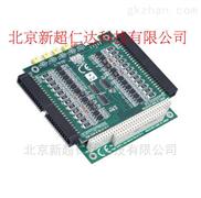 研华PCM-3240,进/脉冲型伺服电机控制卡