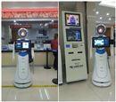 江苏政务行政服务中心机器人