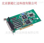 研华PCI-1243U,经济型步进电机运动控制卡