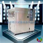 两槽移动式冷热冲击试验箱