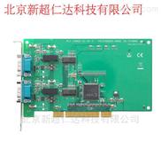 研华PCI-1682U,支持开放CAN协议的PCI通讯卡