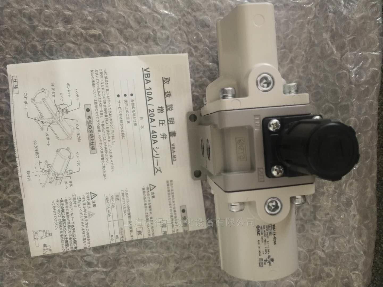 SMC真空快压机增压阀 VBA11A-02