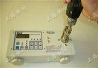 SGHP-20/50可连接PLC电动螺丝刀扭矩测试仪
