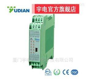 厦门宇电AI-7048D5型4路PID温度控制器