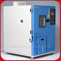TEC-225PF快速温度变化试验箱定做厂家
