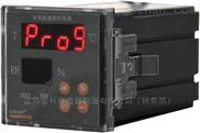 熱銷WHD系列智能型溫濕度控制器WHD48-11
