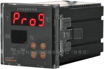 热销WHD系列智能型温湿度控制器WHD48-11